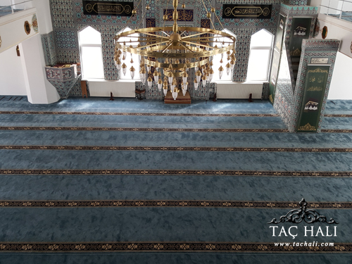 Cami-Halisi-Ankara